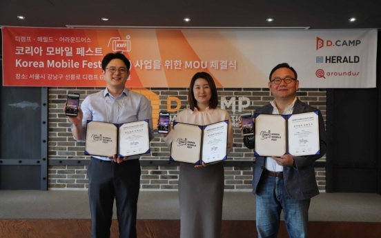 Korea Mobile Fest launched as first Asian mobile video festival