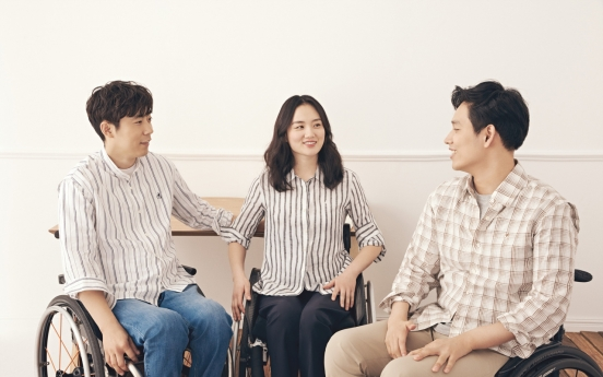 Fashion for handicapped, Heartist collaborates with Beanpole