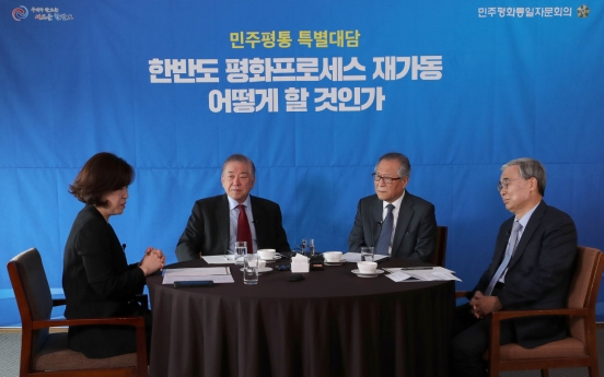 Experts hope medical cooperation can break inter-Korean impasse