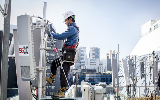 [News Focus] Telecom firms plan to commercialize millimeter-wave 5G network