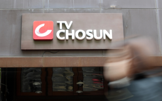 Broadcasting watchdog re-approves licenses of 2 TV channels