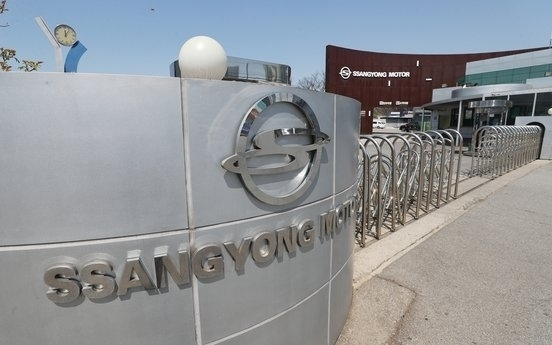 Ssangyong Motor, union sign wage deal