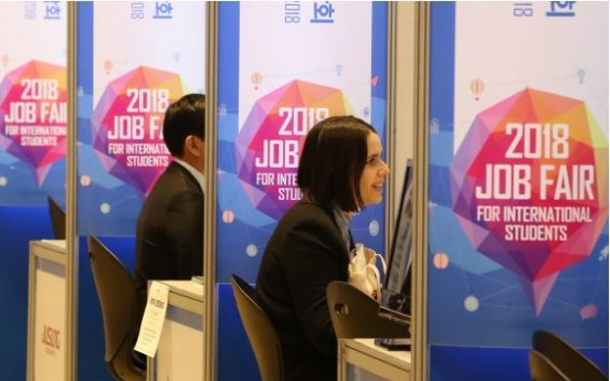 [News Focus] Korea 33rd of 36 OECD members in foreigner portion at colleges