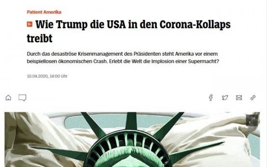 독일 언론, '한국은 모범학생, 미국은 문제학생'
