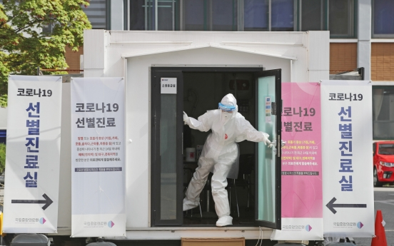 Korea confirms 9 novel coronavirus patients