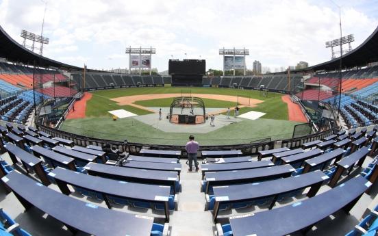 S. Korean baseball regular season to begin May 5