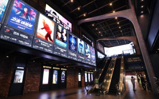 Cinemas' movie development fund contributions cut by 90%