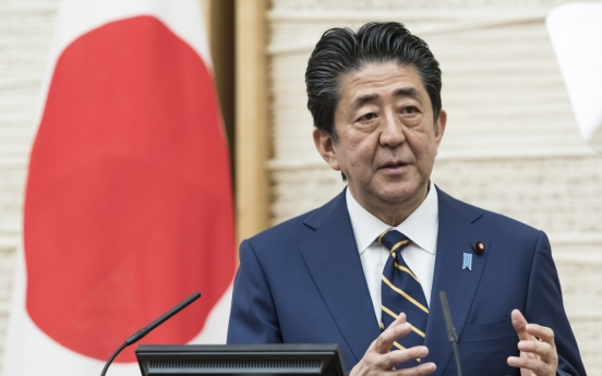 S. Korea voices deep disappointment over Abe's offering to controversial war shrine
