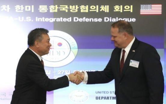 S. Korea, US to hold biannual defense talks via video links this week