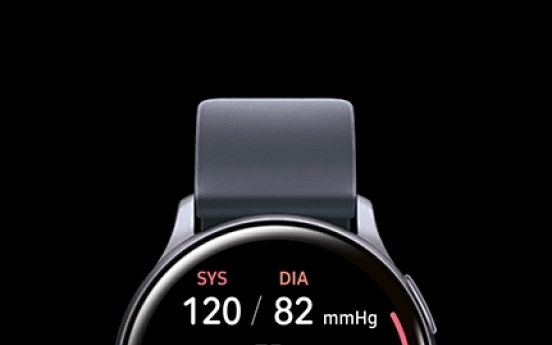 Ministry approves Samsung's blood-pressure app