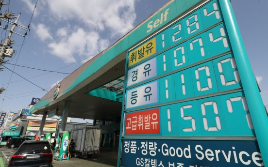S. Korea's exports, industries to be hit by historic oil crash