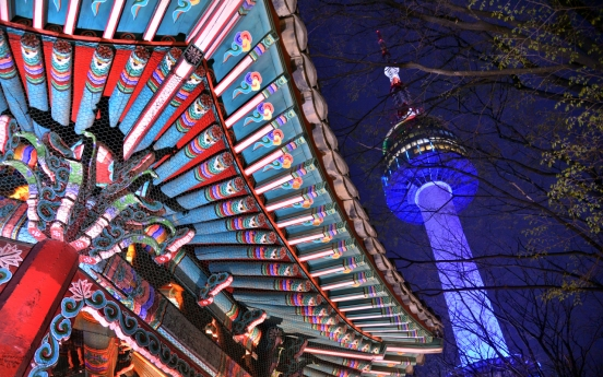 [Eye Plus] N Seoul Tower, a landmark