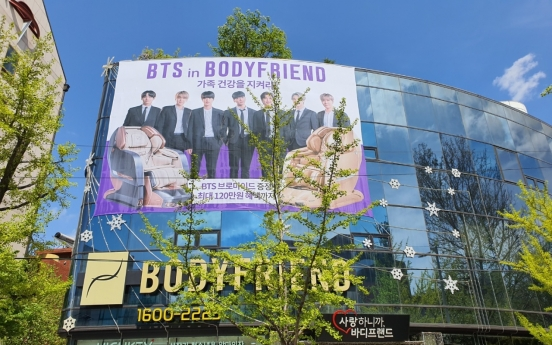 BTS the new face of massage chair brand Bodyfriend