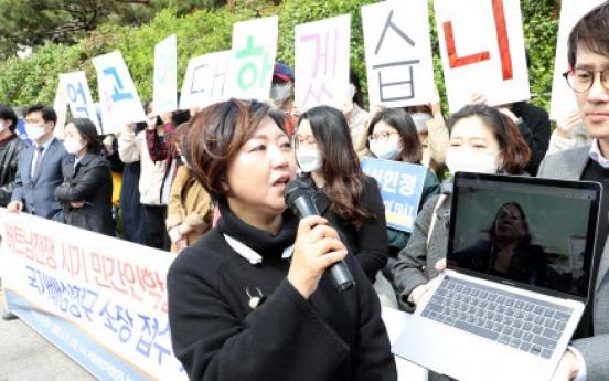 Survivor of Korean troops' civilian killings in Vietnam files suit against Korean government