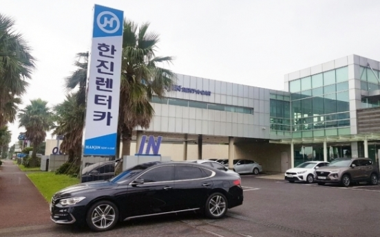 Hanjin Group sells rent-a-car unit to focus on logistics business