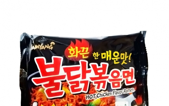 Samyang Foods to record highest sales in Q1