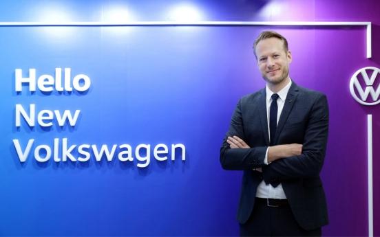 [Photo News] New Volkswagen