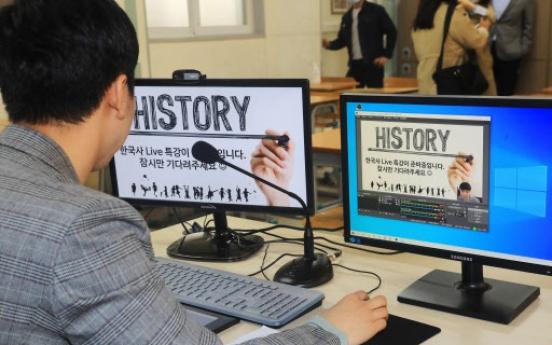 S. Korea struggles with unprecedented online learning