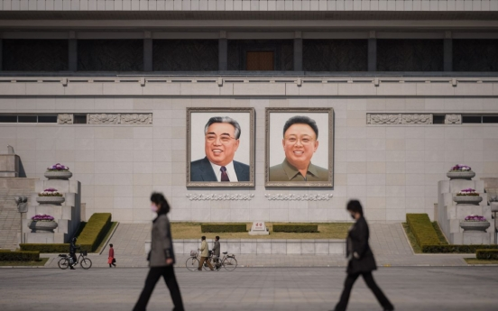 North Korea's Kim dynasty has a long history of health scares