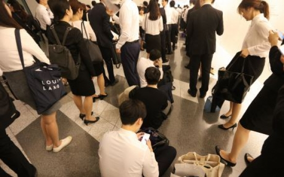 [News Focus] 1.27 million young Koreans de facto out of work