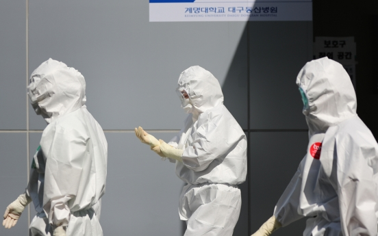 S. Korea OKs aid group's plan to send protective clothing to N. Korea