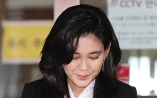 Police clear Samsung heiress of drug abuse suspicions