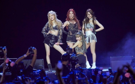 Blackpink emerges from the dark for collaboration with Lady Gaga