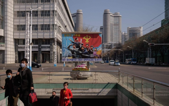 Business as usual in NK amid rumors on leader's health: official