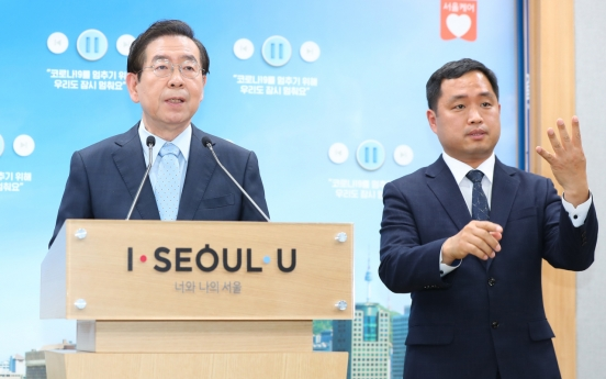 Seoul to subsidize 72% of city's small businesses