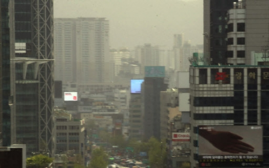 Domestic factors bigger than China in ultrafine dust emissions in Seoul: report