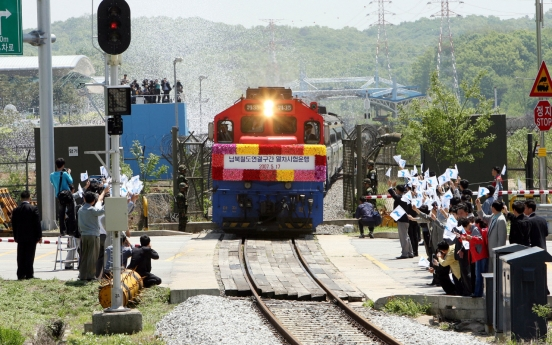 Seoul moves forward with inter-Korean railway project
