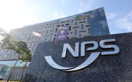 NPS forecasts W25tr stock market loss