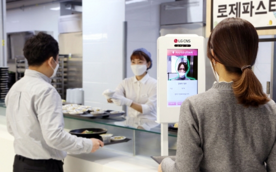 Pay with your face: LG CNS unveils facial recognition payment system