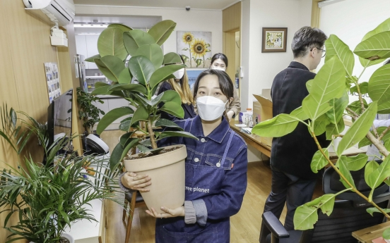 [Photo News] Audi Volkswagen Korea goes green for the planet