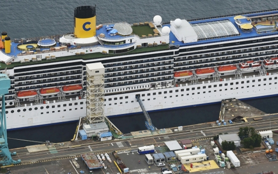 S. Korea identifies one citizen aboard coronavirus-hit cruise ship docked in Nagasaki