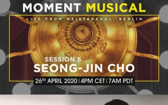 Pianist Cho Seong-jin's recital to be streamed on YouTube