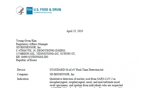 SD Biosensor's coronavirus test kit gains US FDA's emergency use approval