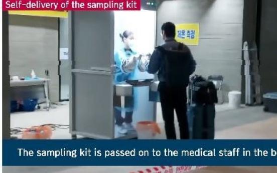 S. Korea offers coronavirus-related patent information in English