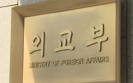 South Korea to double contributions to UN humanitarian air service: Foreign Ministry