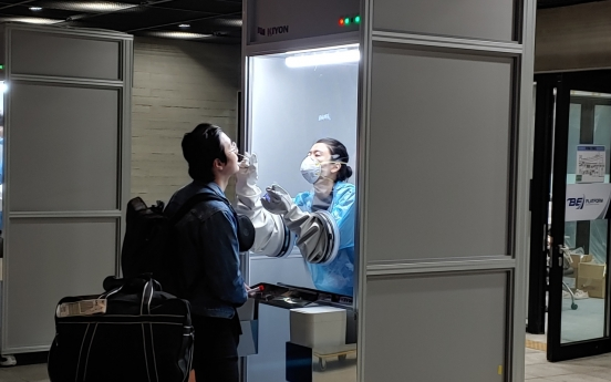 [Newsmaker] S. Korea's 'walk-thru' testing booth goes global