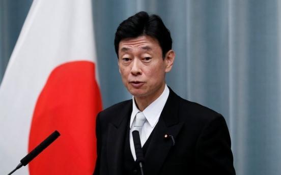 일본 코로나19 대응 담당장관 자가격리…수행 직원 감염 판정