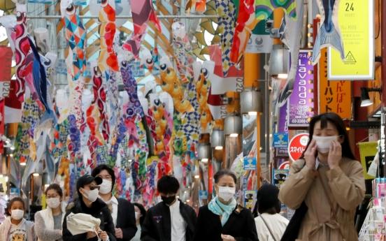 일본 코로나 확진자 '빙산의 일각' 실제 10배 이상