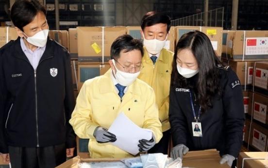 Safeguarding mask supplies at border