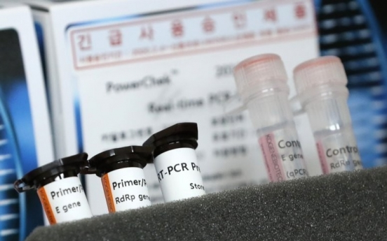 S. Korea considers introducing faster coronavirus testing kit
