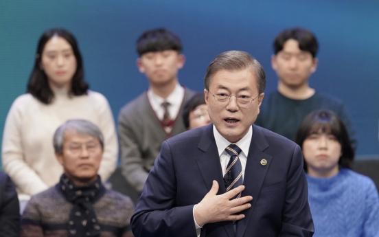 'Korean New Deal' discussed to cushion impact of coronavirus