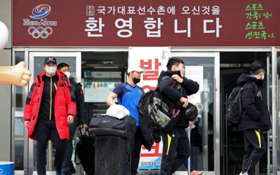 S. Korean athletes to be tested for coronavirus before returning to training center