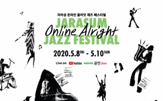 Enjoy Jarasum 'online' jazz festival at home