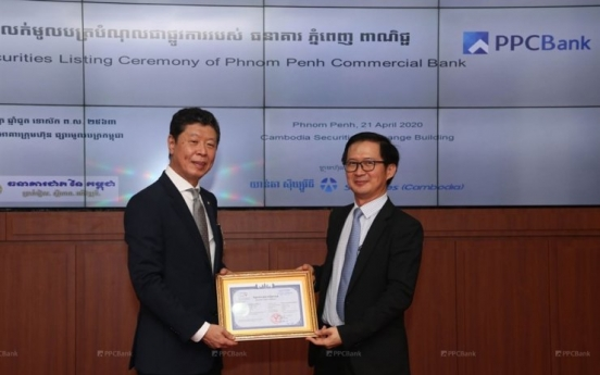 Jeonbuk Bank's Cambodian subsidiary issues corporate bonds worth $10m