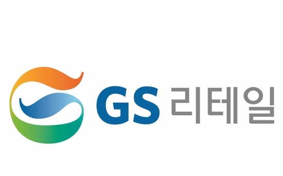 GS Retail Q1 net rises nearly fivefold