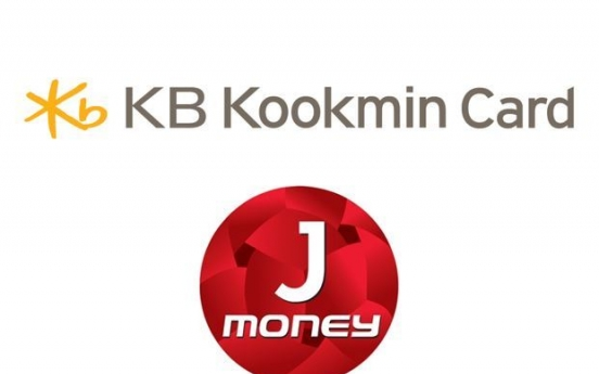 KB Kookmin Card to acquire Thai lender in $20m deal